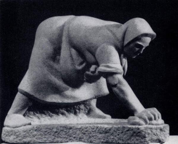 болгарская скульптура, Иван Лазаров, «Мойщица»