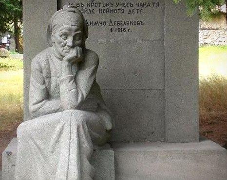 болгарская скульптура, Иван Лазаров