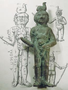 славянская мифология, прильвицкие идолы