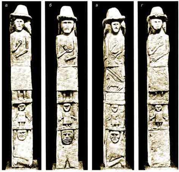 славянская мифология, Збручский идол