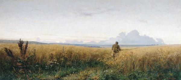 Мотив странничества в русской культуре