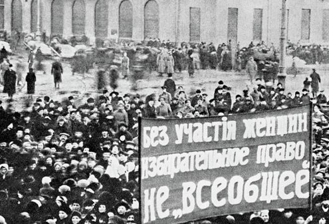 Женские общества в России XIX-XX веков