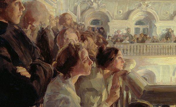 театр и бал в России