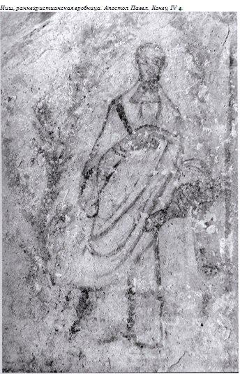фрески в Сербии и Македонии