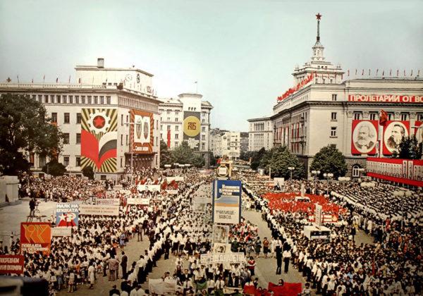 социалистическая Болгария