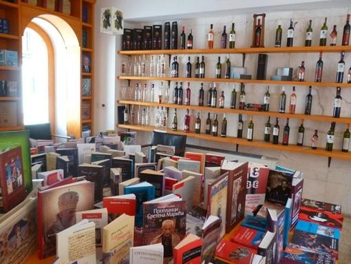 Книжный магазин «Или-или»