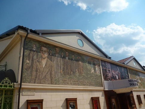 Андричград