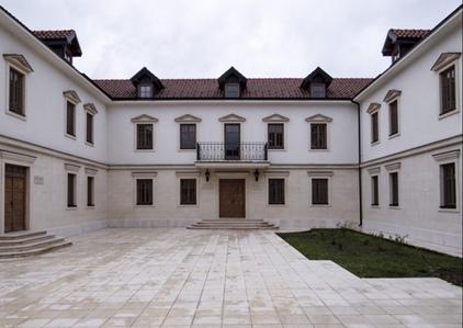 Институт Иво Андрича